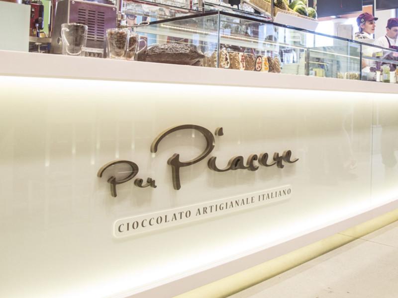 cioccolato brand design